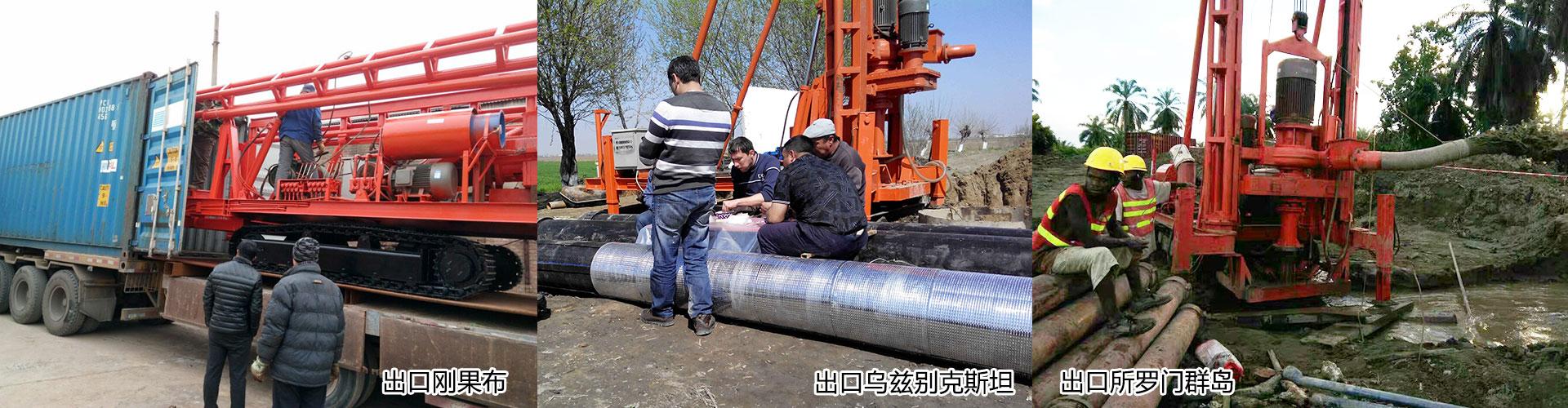 正循环钻机,灌注桩导管,车载钻机,液压步履式打桩机